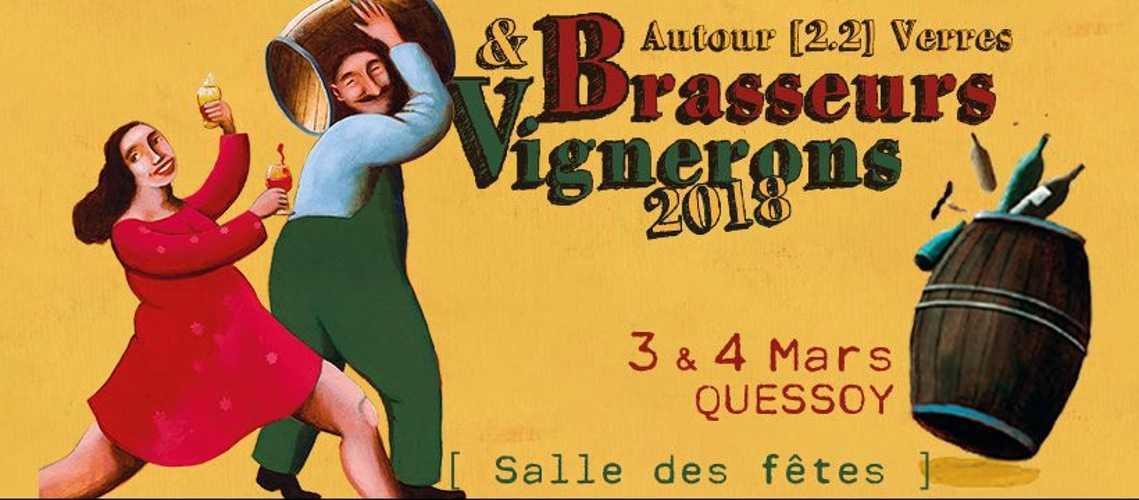 Brasseurs & Vignerons « Autour [2.2] Verres » samedi 3 et dimanche 4 mars 0